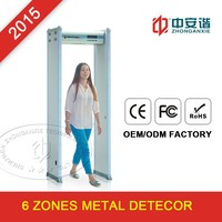 Outdoor Top quality walk through metal detector gate gold detector