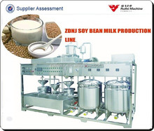 reasonable price milk packing machine for milk processing machine