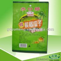 2014 Moisture Barrier Seeds Packaging Bags