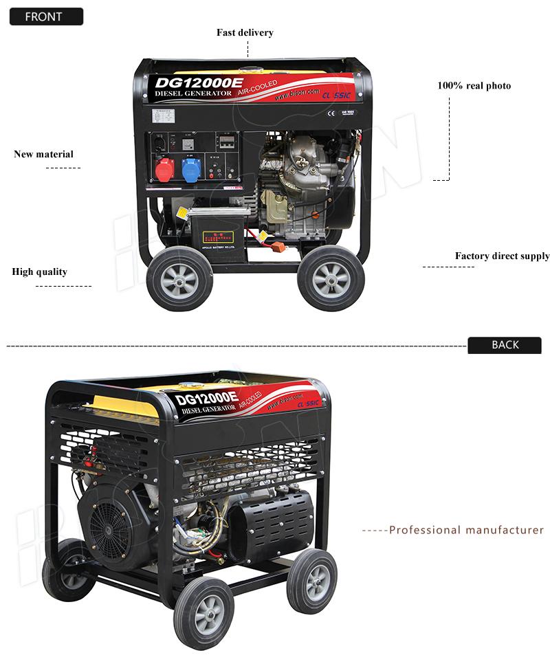 classique chine 9hp petit diesel moteurs trois. Black Bedroom Furniture Sets. Home Design Ideas