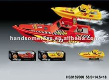 hot radio control boat toys with battery for children