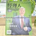 無料アダルト雑誌、 アダルト雑誌の日本