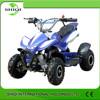 Powerful ATV China ATV For Kids 50cc / SQ- ATV-1