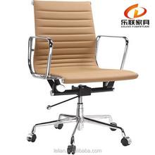 foshan lelian metal base Lounge office chair L-81B