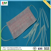 Popular Round Elastic Ear Loop for Disposable Surgical Face Mask