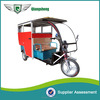 super power closed battery operated electric tricycle for sale