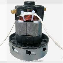 The small spark YJ-V2Z-L24 Bypass Vacuum Cleaner motor