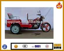 Good quality top sales OEM tricycle rickshaw, passenger tricycle for 2-3 persons
