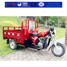 hot sale red three wheel cargo motorcycles