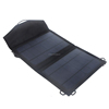 2015 new folable phone solar phone panel charger 7w