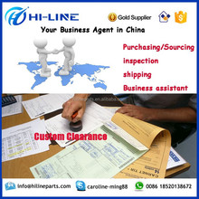 guangzhou purchasing clearing and forwarding agent business assistant