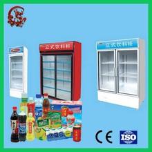 refrigerator compressor horse power from big brand LSX company