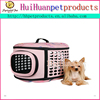 High quality portable pet travel crate foldable pet bag carrier dog cage