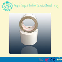 Jiangyin factory new white film tape is famous