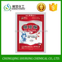 Di alta qualità insetticida buprofezin 98% tc 25% wp/made in china