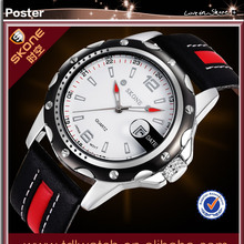SKONE 9117 Fashion Sport Leather Band 2015 Coming Watches Men
