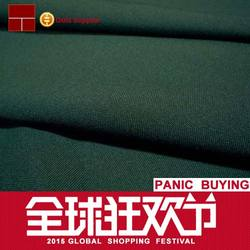 poly/cotton twill fabric for workwear fabric 65/35 16*12 108*56