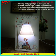 Advertise page light innovative promotion trend christmas gift 2015
