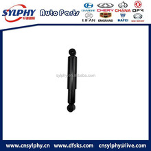 AMORTIGUADOR TRAS rear shock absorber EQ6400LF22Q K07NM 2915100-21