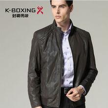 K-BOXING Brand Stylish Men's Leather Jacket