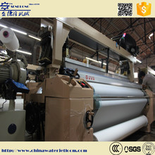 SENDLONG power loom machine price & water jet loom & textile machinery
