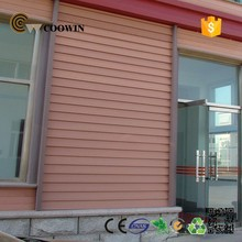 Plastic timber decorative wall cladding panel