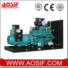 AOSIF 250kva Electricity Generator powered by Cummins diesel engine