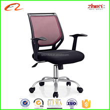 2015 hot-selling office chair racing car seat office chair ZM-C391