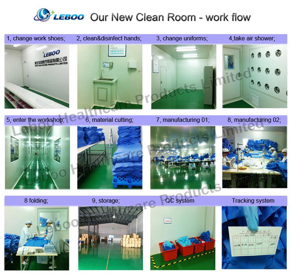 leboo clean room.jpg