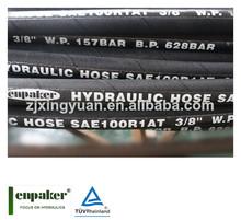 sae 100r1at hidráulica de la manguera flexible manguera de china