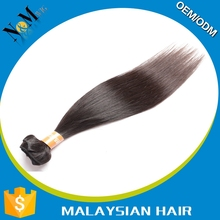 Silky Straight Wave men hair toupee with short lead time