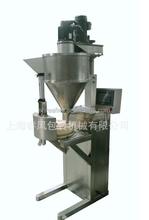 Shanghai high quality dried turnip/ tuber mustard/Preserved vegetable shoots/kelp/flammulina velutipes packing machine