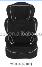 baby car seat (15-36kgs) Gr2+3 ECE-R44/04 child car seat main item