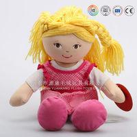 American 18 Inch Girl Dolls, Lovely stuffed soft rag doll, fabric rag doll