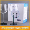 (BLF-PBO2369) Clear wine glass packing box