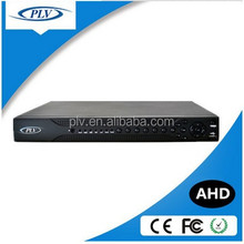 China Up to 500meters transmission distance Smart Video Analysis 720p 4ch-ahd-dvr