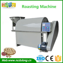Full automatic temperature control electricity nut roasting oven