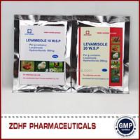 ivermectin avermectin powder veterinary pharmaceutical for livestock farm
