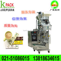 welcoming soybean milk powder packing machine for food