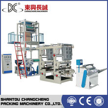 Good quality hdpe film blowing machine with printing