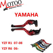 Motoo - Adjustable CNC 3D Extendable Folding Brake Clutch Levers For Yamaha YZF R1 07-08 R6 06-14