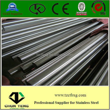 china steel company supply prime 630 stainless steel round bar technical production