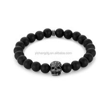 Matte Black Onyx Gun Metal Black Silver & Black Skull Bracelet, Bead Skull Bracelet
