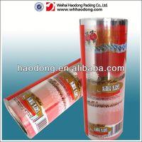 customized printed skincare sachet packaging