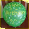 flat balloon 36 inch gaint balloon