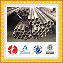 Alloy steel tube ASTM A209 T1