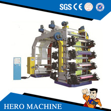 HERO BRAND used printing machines for sale in germany
