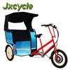500W electric pedicab rickshaw with pedal sensor
