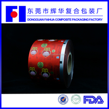 135mm width flexible printing and lamination packaging customer import wedding dress pattern high barrier roll film