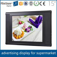 15 inch programmable lcd display ,wifi lcd advertisement tv android display,software programs publisher